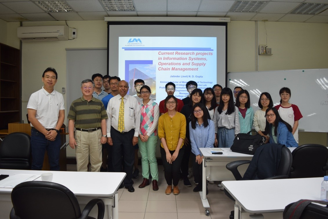 2019 Summer Workshop on Operations Research and Supply Chain Management (ORSCM)